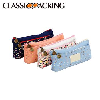 Nylon Cosmetic Bags Wholesale