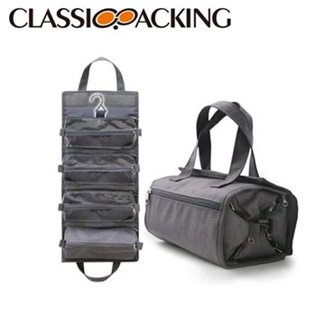 Hanging Customized Makeup Bag & Toiletry Bag