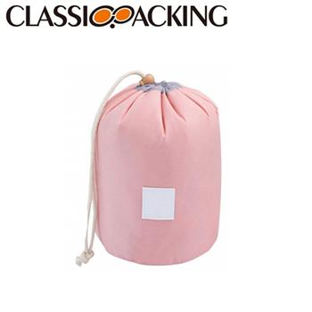 Waterproof Drawstring Toiletry Bag