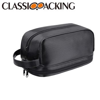 Durable Leather Makeup Bag
