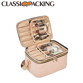 Cosmetic Case With Double Compartments