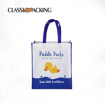 Duckling Reusable Shopping Bag