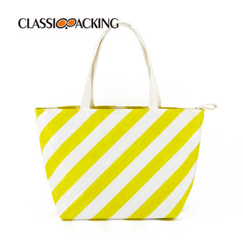 Yellow Stripe Shopping Bag