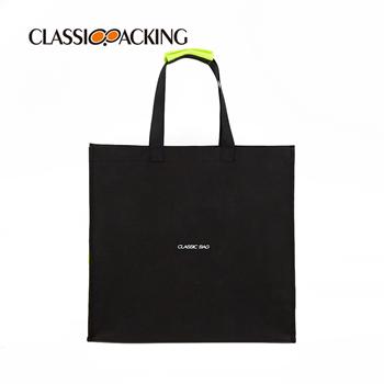 Reusable Bulk Grocery Bags